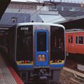 Photos: 000352_20140302_JR岡山