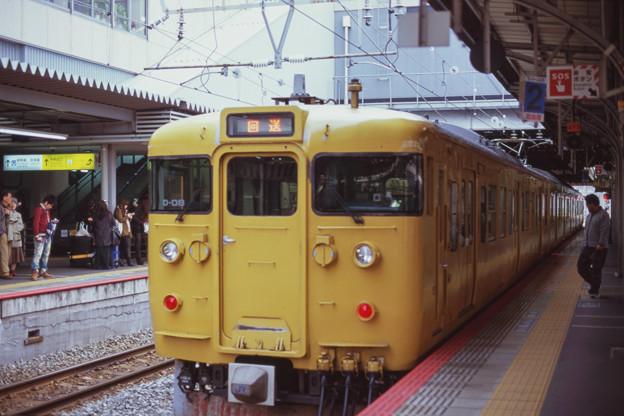 Photos: 000355_20140302_JR岡山