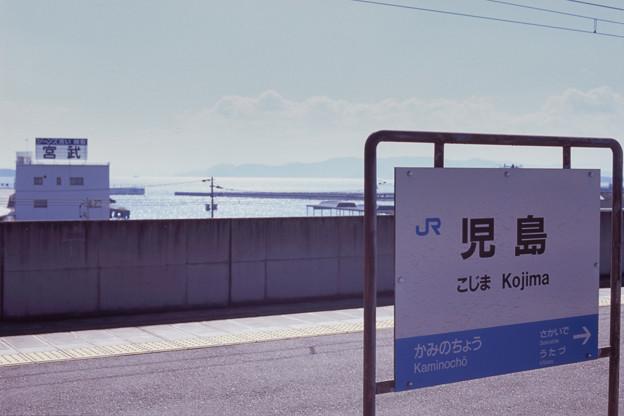 Photos: 000391_20140322_JR児島