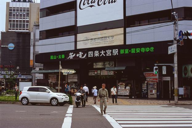 Photos: 000508_20140525_京福電気鉄道_四条大宮