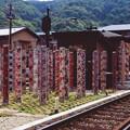 Photos: 000512_20140525_京福電気鉄道_嵐山
