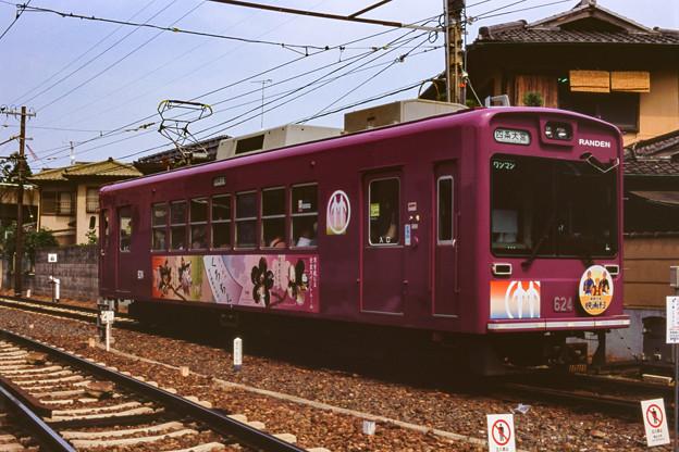 000513_20140525_京福電気鉄道_嵐山