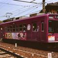 Photos: 000513_20140525_京福電気鉄道_嵐山