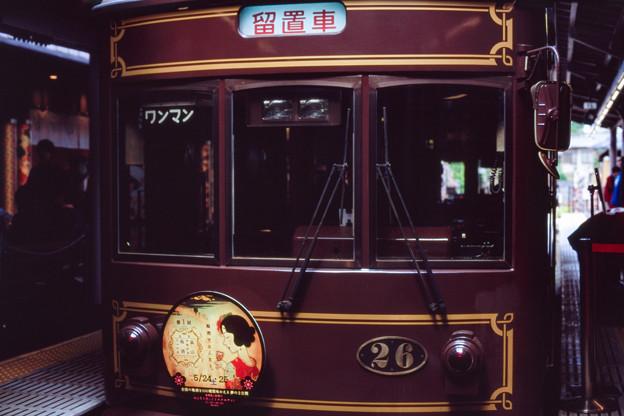 000514_20140525_京福電気鉄道_嵐山