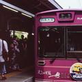 Photos: 000515_20140525_京福電気鉄道_嵐山