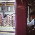 Photos: 000516_20140525_京福電気鉄道_嵐山