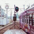 Photos: 000521_20140525_京福電気鉄道_北野白梅町