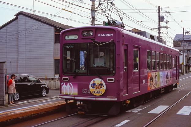 000527_20140525_京福電気鉄道_山ノ内