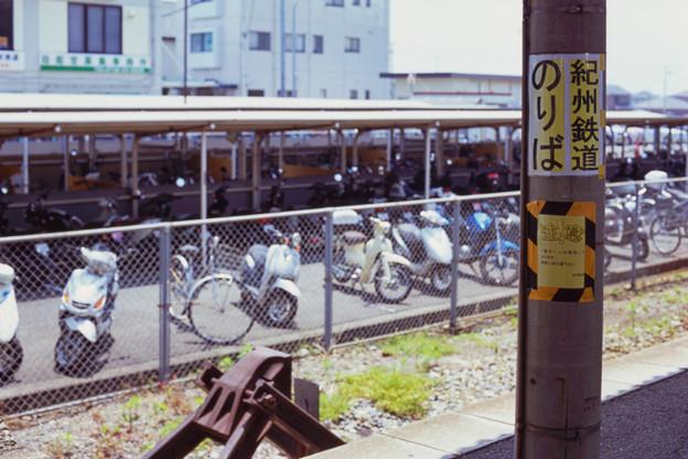000528_20140531_紀州鉄道_御坊