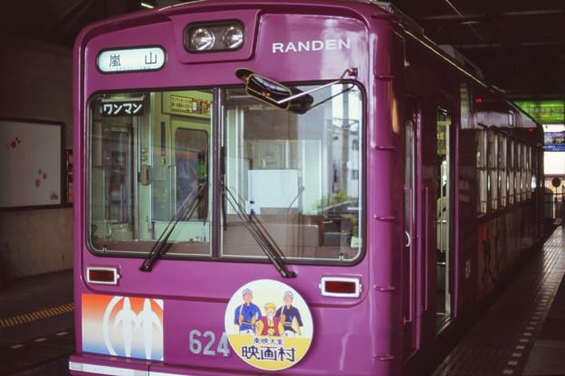 000509_20140525_京福電気鉄道_四条大宮