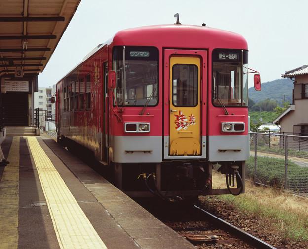 000538_20140614_北条鉄道_粟生