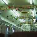 Photos: 000648_20140814_智頭急行_風鈴列車車内