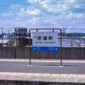 Photos: 000653_20140830_JR茶屋町
