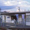 Photos: 000666_20140830_JR長船