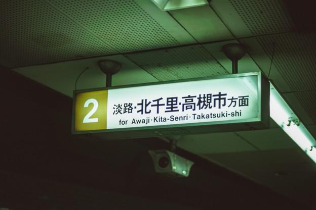 000693_20140928_阪急電鉄_天神橋筋六丁目