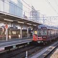 Photos: 000695_20140928_阪急電鉄_淡路