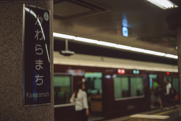 000707_20140928_阪急電鉄_河原町
