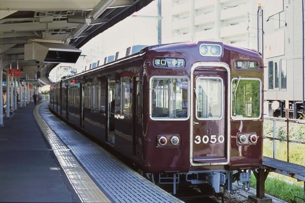 000719_20140928_阪急電鉄_塚口