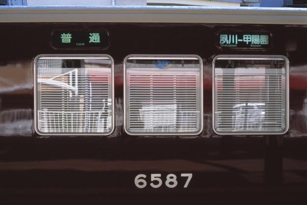 000723_20140928_阪急電鉄_甲陽園