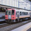 Photos: 000744_20141011_JR富山