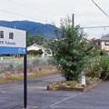 Photos: 000749_20141012_JR福崎