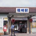Photos: 000750_20141012_JR福崎