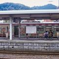 Photos: 000758_20141012_JR和田山