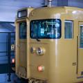 Photos: 003692_20191214_JR岡山