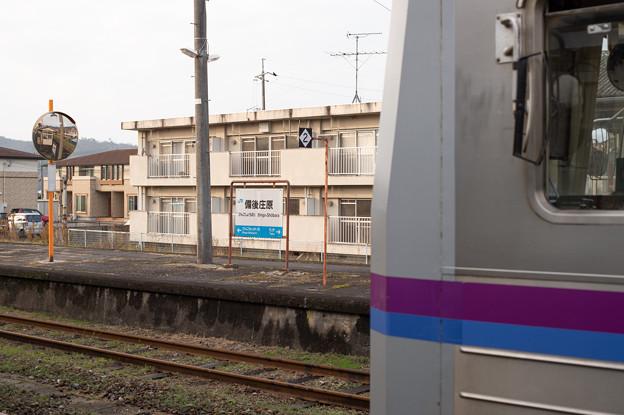 003715_20191214_JR備後庄原