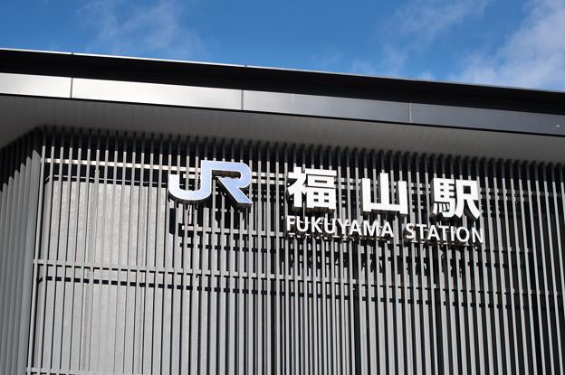003753_20191215_JR福山