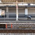 Photos: 003758_20191215_JR倉敷