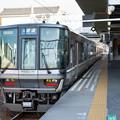Photos: 003759_20191215_JR播州赤穂