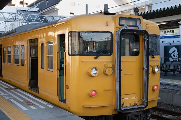 Photos: 003760_20191215_JR播州赤穂