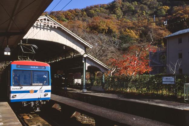 000763_20141130_叡山電鉄_八瀬比叡山口