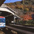 Photos: 000763_20141130_叡山電鉄_八瀬比叡山口