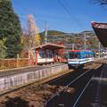 Photos: 000768_20141130_叡山電鉄_三宅八幡