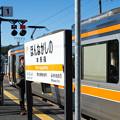Photos: 003764_20191228_JR本長篠