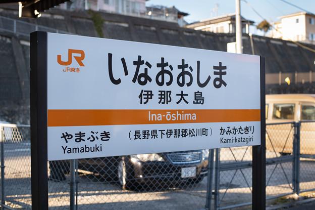 003771_20191228_JR伊那大島