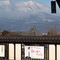 Photos: 003815_20191229_長野電鉄_小布施