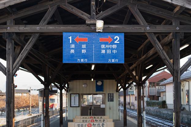 Photos: 003819_20191229_長野電鉄_小布施