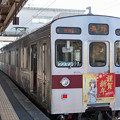 Photos: 003826_20191229_長野電鉄_信州中野