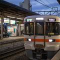 Photos: 003857_20191229_JR塩尻