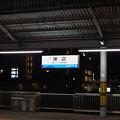 Photos: 003858_20200103_JR岸辺
