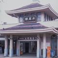 Photos: 000988_20150628_水間鉄道_水間観音