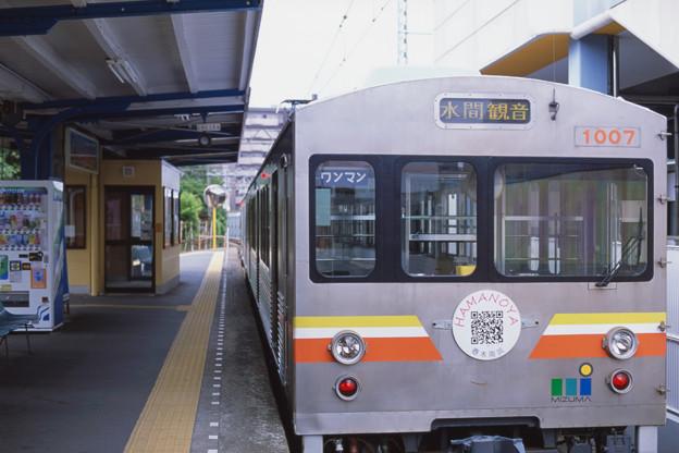 000995_20150628_水間鉄道_貝塚