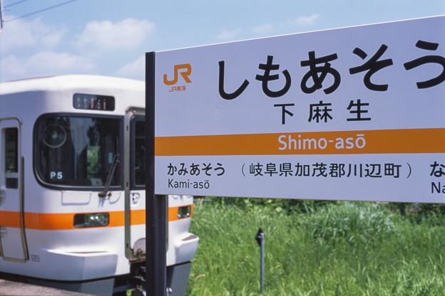001021_20150809_JR下麻生