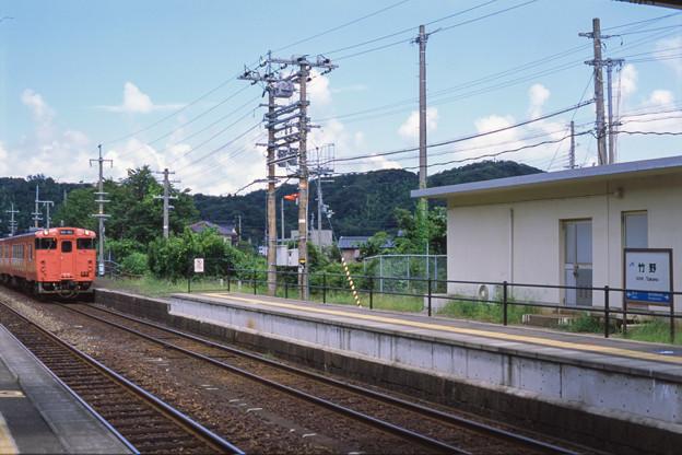 Photos: 001033_20150823_JR竹野