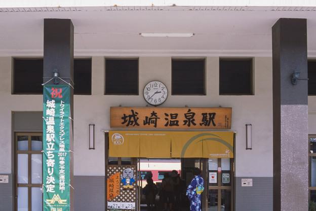 001057_20150823_JR城崎温泉