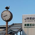 003911_20200119_JR石山