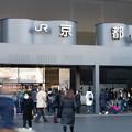 003933_20200119_JR京都